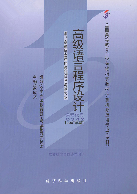 http://www.gxjyzyw.cn/data/images/product/1494487330281.jpg